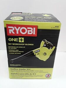 Ryobi 18-Volt ONE+ Compact Blower P755 Variable Speed 160 MPH New Free Shipping