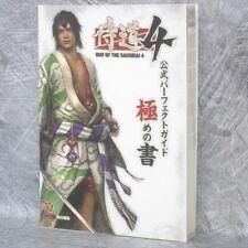 SAMURAIDOU 4 Way of the Samurai Perfect Guide Kiwame no Sho Book EB*