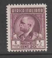 Italy Africa MNH GUM Cinderella revenue fiscal Stamp 10-11
