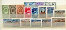 Sammlung Sowjetunion aus Nr. 949 - 1458 - ** -  KW  144,-- €   ( 44672 )