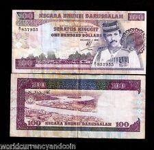 BRUNEI 100 RINGGIT P17 1989 SULTAN PALACE 1st DATE MONEY BOLKIAH BILL BANK NOTE
