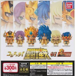Gashapon Colle Chara Saint Seiya 01 Complete Set (6) Japanese Bandai