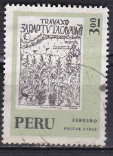PERU  JAAR 1973 NR. Y&T 588 ° (L11)