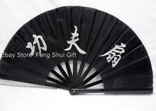 Chinese Kung Fu/Tai Chi/Dance/Practice Performance Folding Oriental Wall Fan #AC