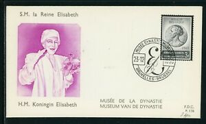 Belgium Scott #636 FIRST DAY COVER Queen Elisabeth w/ Flowers Dynastic Museum $$