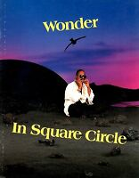 STEVIE WONDER 1986 THE SQUARE CIRCLE TOUR PROGRAM BOOK / BOOKLET / NMT 2 MNT