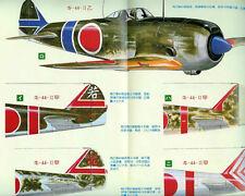 NAKAJIMA Ki-44 SHOKI TOJO KAWASAKI Ki-45 TORYU NICK Vintage Maru Mechanic 44