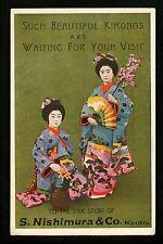 Advertising postcard Chinese Kimonos clothing China Silk Store Nishimura Kyoto J