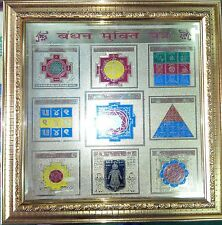 RELIGIOUS INDIAN 24 C GOLD PLATED HOLY SHRI BANDHAN MUKTI YANTRA 9X9 INCHES
