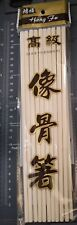 10 Pairs High Quality Classic Asian Melamine Chopsticks Dinner Restaurant