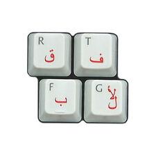 HQRP Pegatina roja árabe transparente para teclado para ordenador portátil