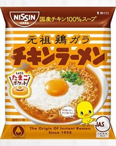 Nissin Chicken Ramen Instant Noodle Japan free shipping!