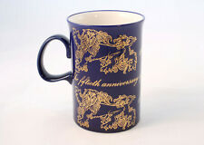 50th Anniversary Normandy Campaign WW2 WWII Dunoon Commemorative Mug D-Day Scot