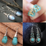 Silver Plated Women Natural Turquoise Earrings Ear Stud Dangle Drop Jewelry Gift