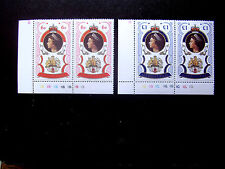 GIBRALTAR 1977 SILVER JUBILEE 2 value Issue to £1.00 in Corner of Sheet PAIRS.