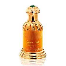 Attar Mubakhar Green 20 ml Concentrated Perfume By Rasasi Perfumes