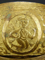 Art Ottoman Turkey?Persian? Cut Ritual in Offering Bronze Chiseled .tombak?