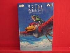 The Legend of Zelda: Skyward Sword the complete guide book / Wii