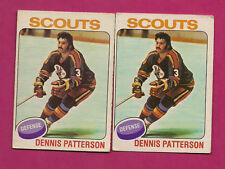 2 X 1975-76 OPC  # 51 SCOUTS DENNIS PATTERSON   ROOKIE  CARD