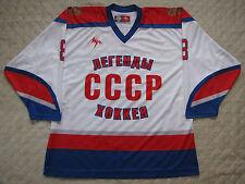 USSR HOCKEY LEGENTS - Soviet Russian Professional Hockey Jersey #8 Larionov XL
