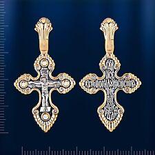 Russische Silber Kreuz 585 Kreuzanhänger Silber. Vergoldet 999° Anhänger