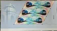 CHINA 2019-13 Central European trains YIwu-Madrid stamps(bottom half)Joint Spain
