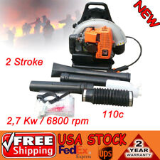 110cc Backpack Gasoline Blower Gas Powered Leaf Grass Commercial Blower 2 Stroke