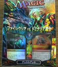 MTG; PHYREXIA VS THE COALITION JAPANESE DUEL DECKS FACTORY SEALED
