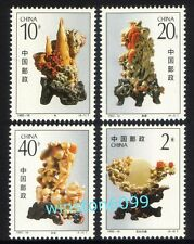 China 1992-16 Qingtian Stone Carvings 4v Stamps Mint NH