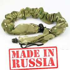 Russian Pouch Case mamba flecktarn Ammunition Multicam Paintball airsoft bag