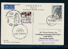 97816) AUA Olympiade So-LP Wien - Athen 13.8.2004, GA ab China R!