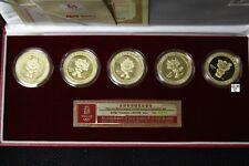 Beijing 2008 Olympic Games Mascots Commemorative Copper Medallions Set of 5(OOAK