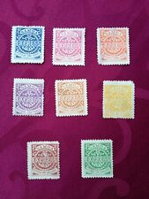 SAMOA 1877-1882  8 Express stamps Mint hinged - reprints?