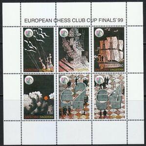 Souvenir sheet of 6 MNH stamps European Chess Club Cup Finals 1999 Ships **
