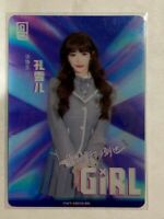 Snow Kong Xueer 3D Promo Photocard Youth with You 2 青春有你2 孔雪儿 THE9