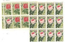 YVERT N° 1356 ET 57 x 15 ROSES TIMBRES FRANCE NEUFS **