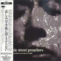 Manic Street Preachers : La Tristesse Durera CD Expertly Refurbished Product