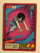 Yu Yu Hakusho Super Battle Power Level 214 - Part5