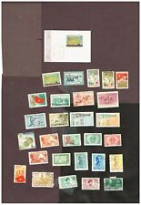 23-PAGES NORTH VIETNAM VF MLH AND USED     (YLUJ17