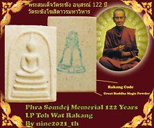 PHRA SOMDEJ LP TOH 122Years Memorial Old Wat Rakang Thai Amulet Buddha Antique