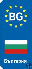 2 Stickers Europe  BG България