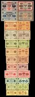 Russie -  2x 1 - 10.000 Roubles - Edition 1918 - Reproduction - 36