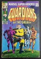MARVEL SUPER HEROES #18 (1969 MARVEL) *1ST APP OF GOTG* GD