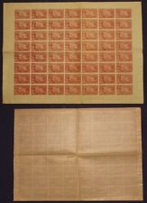 Armenia 1921 SC 292 mint sheet of 56 . eAL111