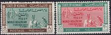 Kuwait 1964 World Health Day Complete Set of 2 MNH - US-Seller