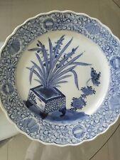 Japanese Imari Porcelain Blue Hand Painted Big Serving Plate 1800