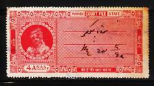 INDIAN PRINCELY STATE MANDI 4AN CF REVENUE RARE OLD FISCAL STAMPS #C9