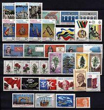 1141. TURKEY 1984 COMPLETE YEAR SET MNH