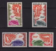 stamps Congo  unused  set SC#C20-23  MNH