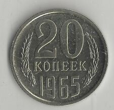 RUSSIA,  1965,  20 KOPEKS,  COPPER-NICKEL-ZINC,  Y#132,  BRILLIANT UNCIRCULATED